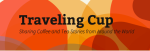 Traveling cup site header